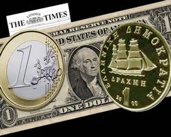 δραχμή-ευρώ-δολλάριο - draxmi-euro-dollar